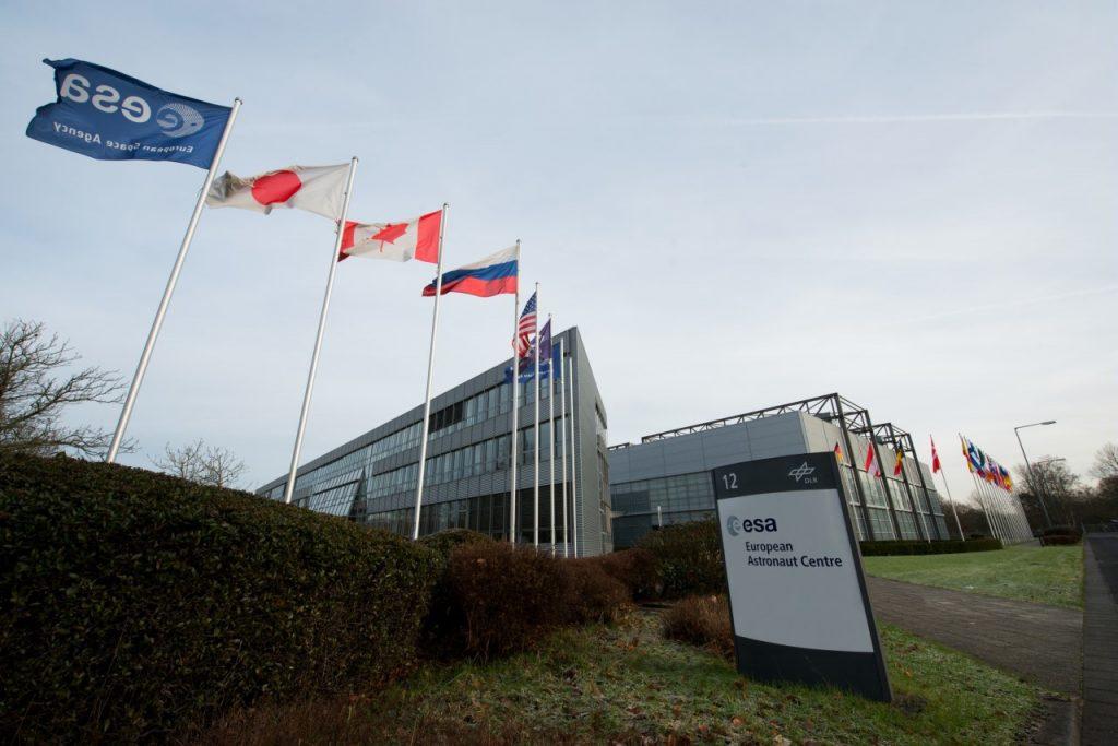Европейский центр астронавтов в Кельне