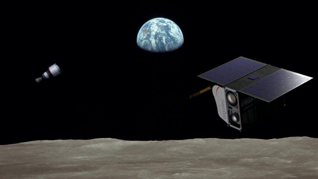 Спутник ArgoMoon - итальянская компания Argotec